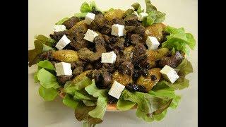 ✔️Теплый салат из печени с карамелизированной грушей.Самый вкусный салат!