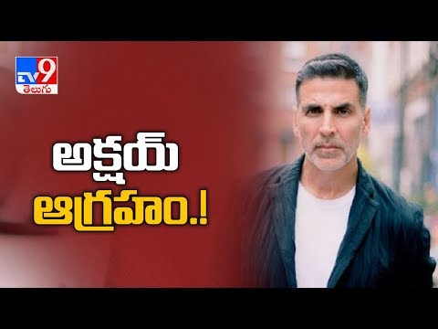 Akshay Kumar Is Angry ; Plans Legal Action Against Fake News - TV9