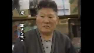 釜石市・橋上市場 にっぽん水紀行No 25 鉄の町に鮭帰る 1988
