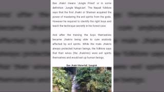 Ban jhakri waterfall /gangtok/ sikkim