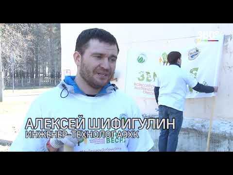 """Новости """"360 Ангарск"""" выпуск от 30 04 2019"""