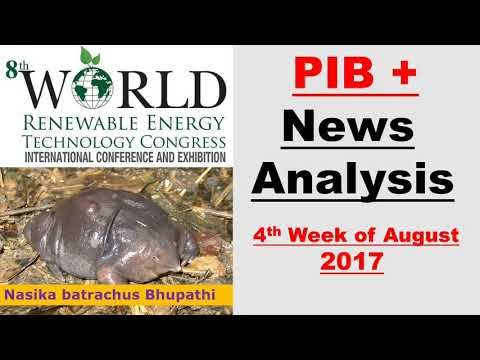 PIB  NEW ANALYSIS  of 4th WEEK AUGUST 2017 ,Mentor india cam