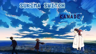 Sukima Switch Kanade