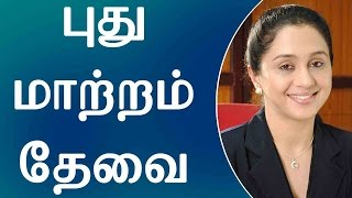 Producer Council Election 2017 | 'Needed New Change' Says Actress Devayani Rajakumaran