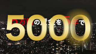 5万円で行ったFXセミナー動画をプレゼント ↓ ↓ ↓ http://fied.jp/lp/yo...