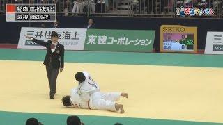 柔道チャンネルでは、「全日本選抜柔道体重別選手権大会」の大会動画を...