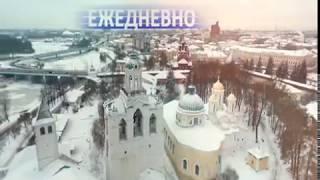 """Смотри главные новости региона в 20.45 на канале """"Россия 1"""""""