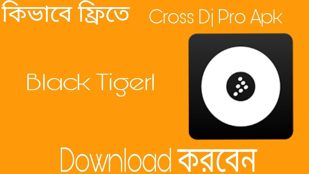 cross dj pro 3.1 apk free download