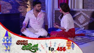 Tara Tarini | Full Ep 456 | 20th Apr 2019 | Odia Serial - TarangTV