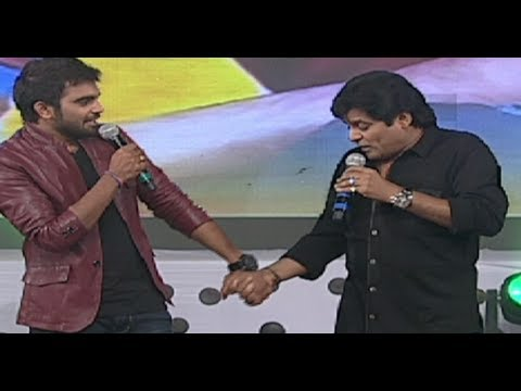 Attarintiki Daredi Audio Launch HD | Part 2 | Pawan Kalyan, Samantha, Trivikram Srinivas, DSP Travel Video