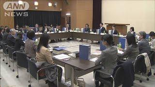 厚労省がパワハラ指針案決定 被害者から不満の声も(19/12/24)