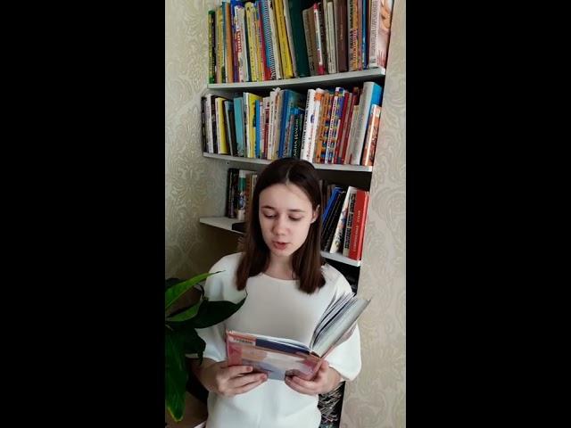 Изображение предпросмотра прочтения – ВераОськина читает произведение «Шинель» Н.В.Гоголя
