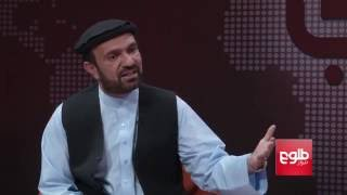 TAWDE KHABARE: Insecurity in Eastern Parts of Afghanistan Discussed