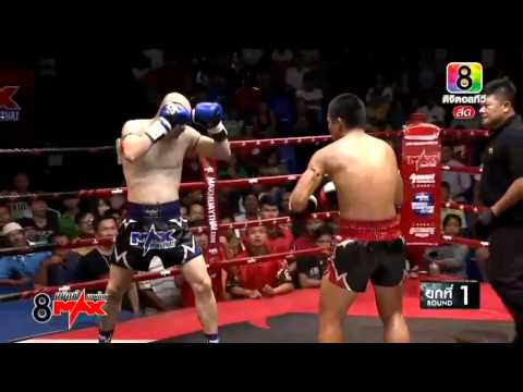 MAX MUAY THAI WORLD CHAMPION 28 JUNE 2015