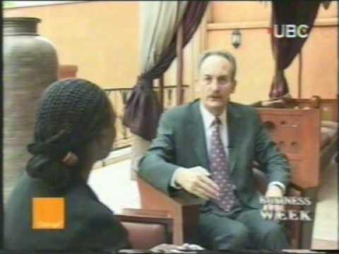 ATI (AFRICAN TRADE INSURANCE AGENCY) - UBC LATE NIGHT NEWS BULLETIN - UGANDA OFFICE LAUNCH
