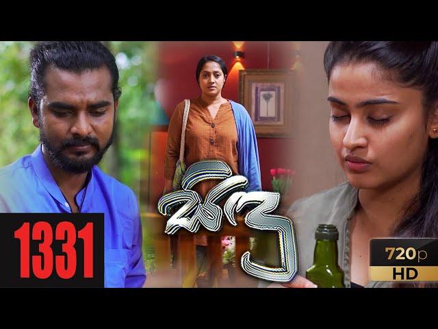 Sidu | Episode 1331 27th September 2021