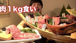 【実験】焼肉で食えるだけ肉を大食いしたら次の日体重どれぐらい減ってんの?【衝撃結果】
