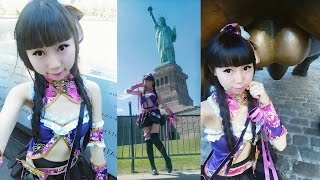 Travel Vlog: Wearing Love Live Cosplay Costume In New York