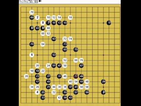 第41期碁聖戦予選 黒:山森忠直 ...