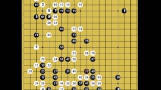 第41期碁聖戦予選 黒:山森忠直 vs 白:山田規三生