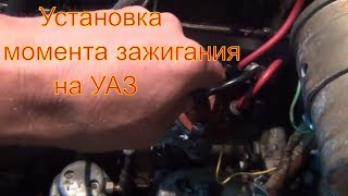 видео Карбюраторы двигателей УМЗ-417, 421, ЗМЗ-402, 410 автомобилей УАЗ