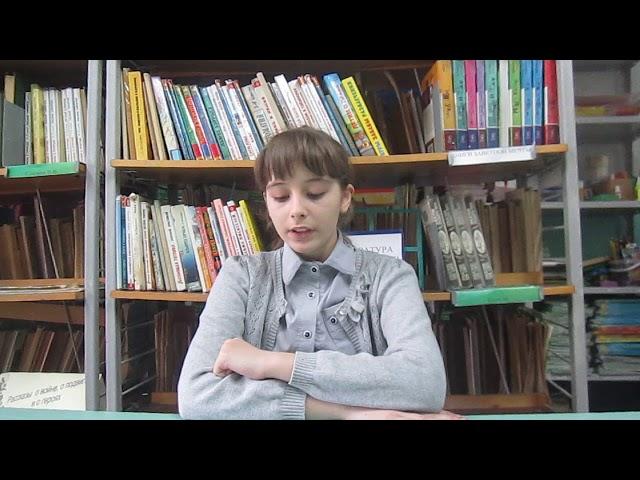 Изображение предпросмотра прочтения – ВикторияЖаронкина читает произведение «Крохотки: Шарик» А.И.Солженицына