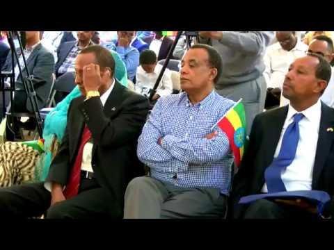 Ethiopia: Live from Embassy of Ethiopia, Washington DC, ENJOY!