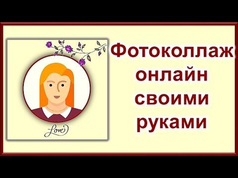 Логотип online. Создать логотип онлайн для сайта