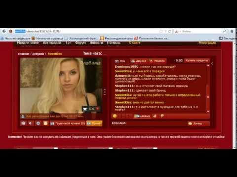 Смотреть секс видео онлайн