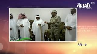 مرايا: جنود السعودية..عطر السعودية