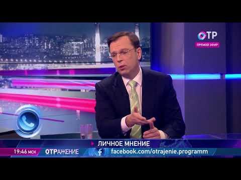 Никита Кричевский: 'Россию неформально оккупировала 'офшорная аристократия'