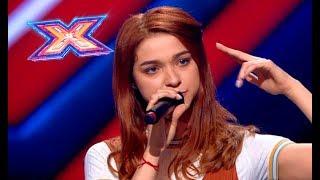 Baixar Катя Романчук – Alice Merton – No Roots – Х-фактор 9. Шестой кастинг