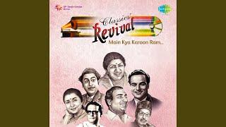 O Mere Sona Re Sona Revival Film - Teesri Manzil