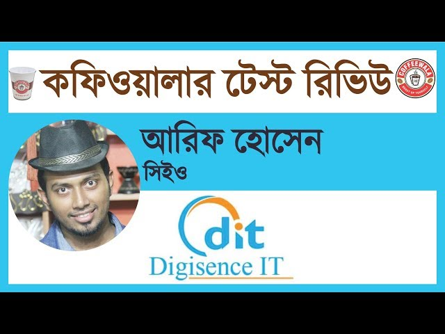 Coffeewala Review : Arif Hossain || Digisence IT
