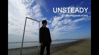 figcaption UNSTEADY - X AMBASSADORS / CHOREOGRAPHY - SEONGCHAN HONG