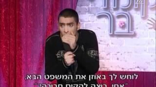 קומדי בר - נחום דידי