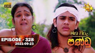 Maha Viru Pandu | Episode 328 | 2021-09-23 Thumbnail