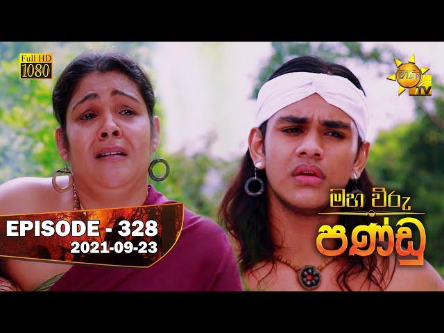 Maha Viru Pandu | Episode 328 | 2021-09-23