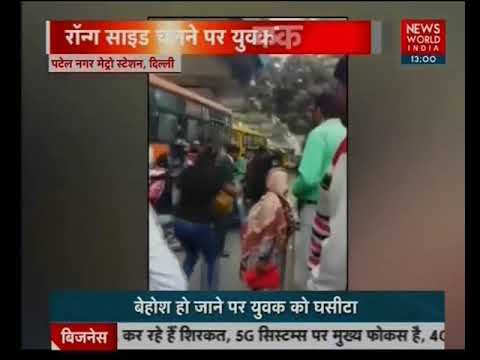 Watch The Cruelty Of Delhi Traffic Police,Badly Beats A Man