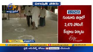 Voting for MPTC, ZPTC Elections Begins   at Guntur District