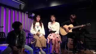 Can U Smile - 인피니트(INFINITE) [Cover by. 세빈, 형민, 수민, 서연] [스트링…