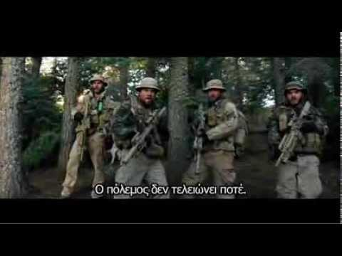 Ο ΜΟΝΟΣ ΕΠΙΖΩΝ (Lone Survivor) Official Trailer Greek Subtitles