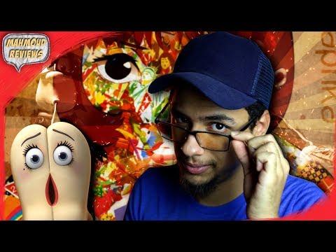 ٨ افلام كرتون ولكن للكبار | Mahmoud Reviews thumbnail