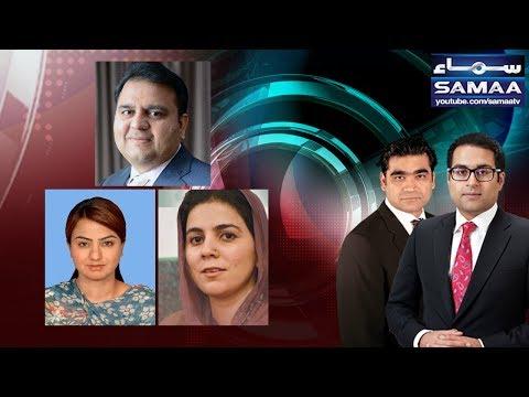 Agenda 360 - SAMAA TV - 16 July 2017