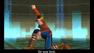 Virtua Quest Battle With Lion Virtua Soul Hiten Soukukyaku