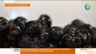 Рецепт постных блинов. Эфир от 16.02.18