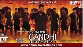 Dakuaan da Munda | dakuaan da Munda full hd movie | Dev kharoud