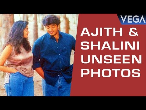 Hero Ajith And Shalini Unseen Photos  || AJITH || SHALINI