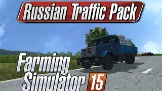 Как установить русский пак (Трафик) для Farming Simulator 15