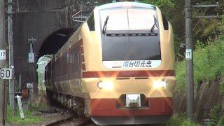 常磐線 E653系国鉄色 特急燭台切光忠 通過発着映像 Touken Ranbu special express train
